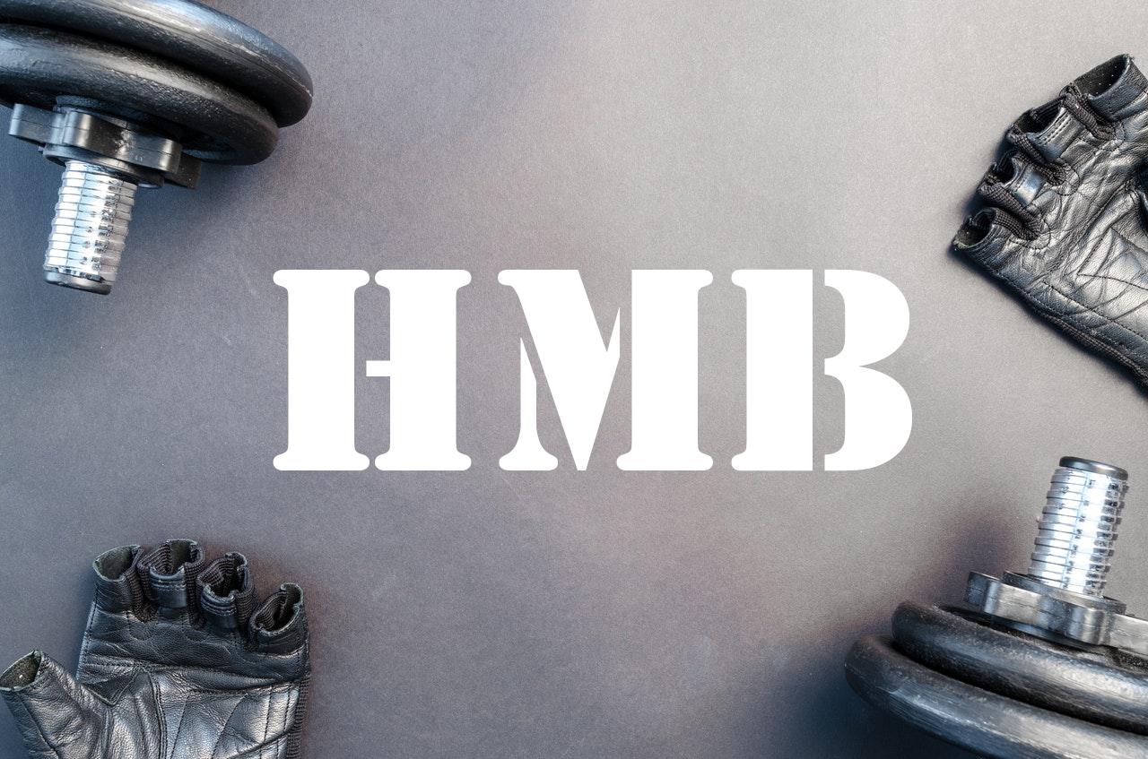 Suplementación HMB ¿Qué es eso del HMB ese tan raro?